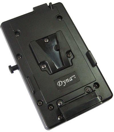 D-S Mount (V-Lock) Available at www.dynabatteries.com