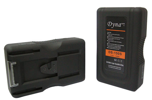 DS-150S Battery Available at www.dynabatteries.com