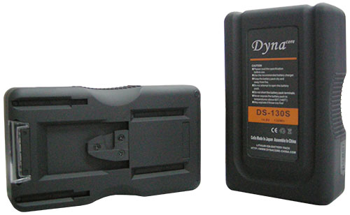 DS-130S Battery Available at www.dynabatteries.com