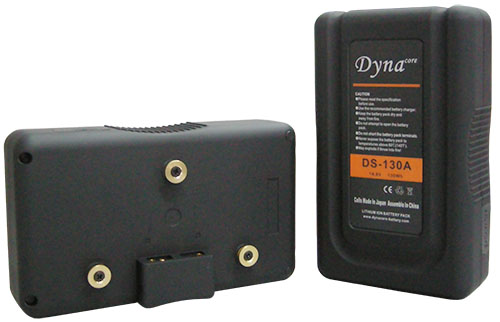 DS-130A Battery Available at www.dynabatteries.com