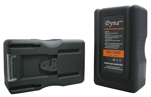 DS-160S Battery Available at www.dynabatteries.com
