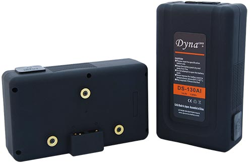 DS-130AI Built-in Charger Battery Available at www.dynabatteries.com