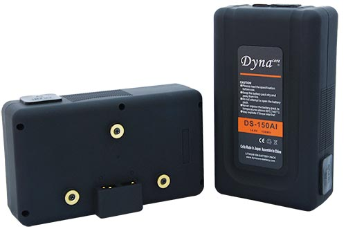 DS-150AI Built-in Charger Battery Available at www.dynabatteries.com