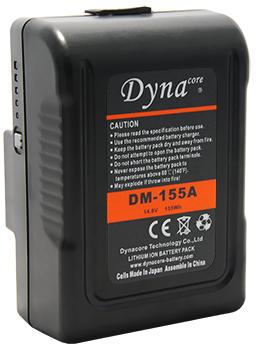 dm-155a-image1